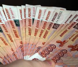 Петербуржец получил 110 тысяч фальшивых рублей за машину