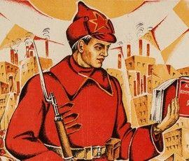 День Великой Октябрьской социально-сетевой революции