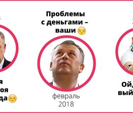 Александр Дрозденко, типичный российский болельщик