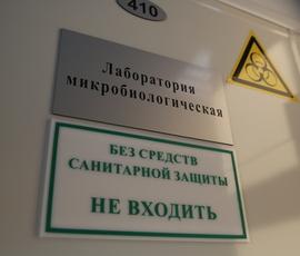 Петербургские ученые разработали новой способ по захоронению ядерных отходов