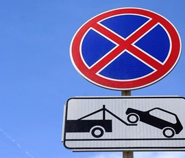 В Петергофе запретили парковаться автобусам около музея