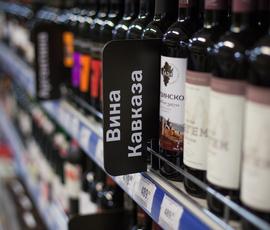 Депутаты одобрили запрет на продажу алкоголя во время ЧМ-2018 в двух зонах Петербурга