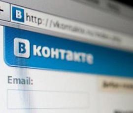 """""""ВКонтакте"""" решила не сотрудничать с бюро кредитных историй"""