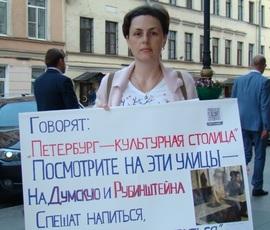Жители улицы Рубинштейна пристыдили пьющих гостей юридического форума