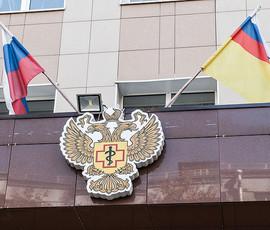 Гостиницы в России оштрафовали на 9 млн рублей за завышение цен перед ЧМ-2018