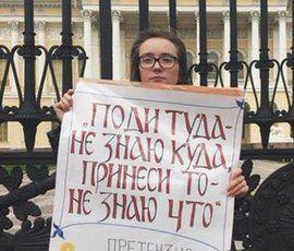 На площади Ленина студенты и преподаватели будут согласованно митинговать за науку