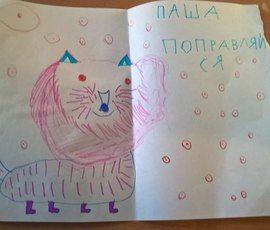 """Дети забросали енотовидного Пашу в """"Велесе"""" письмами"""