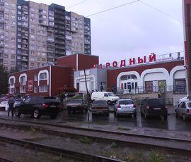 """Универсам """"Народный"""" отправили на """"очистку"""""""