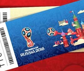 Названа дата старта продаж билетов на ЧМ-2018