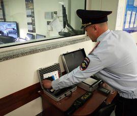 В Петербурге у друзей детства нашли 15 кг амфетамина