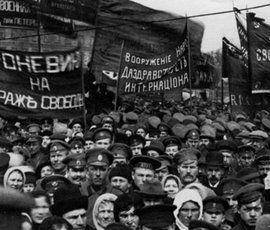 """В """"Манеже"""" покажут Петроград как центр революции, борьбы и новой жизни"""
