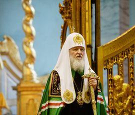 Патриарх Кирилл рассказал о приближении конца света