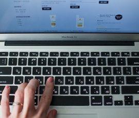Онлайн-магазины выйдут на свет к 2019 году