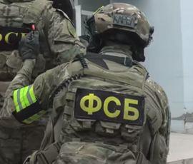 В Петербурге задержали лидера женской экстремистской ячейки