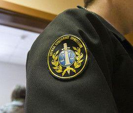 У петербурженки арестовали дорогую иномарку из-за долгов