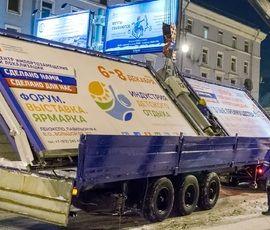 Петербург завешивают рекламой - невзирая на суд и ФАС