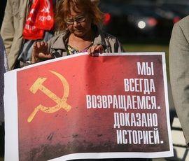 Коммунисты обиделись на Топонимическую комиссию