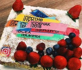 Петербургские оппозиционеры сравнили открытие штаба Собчак со школьным праздником