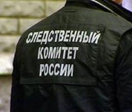 Студенты планировали напасть на администрацию в Хабаровске