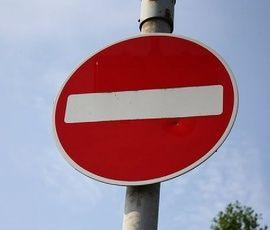 В ГАТИ рассказали об ограничениях движения с 5 декабря