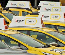 Яндекс.Такси: плохой водитель блокирует себя сам