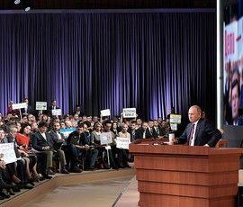 Путин предложил освободить от долгов 42 млн человек