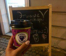 Выпитый петербуржцами кофе месяц будет греть бездомных