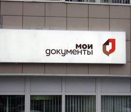 В Петербурге началась запись в первый класс
