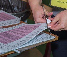 Стала известна дата старта избирательной кампании