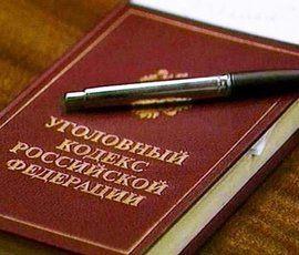 Главарь банды, обналичившей более 640 млн рублей, отправлен под домашний арест