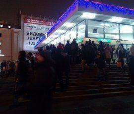 """Метро """"Василеостровская"""" закрыли"""