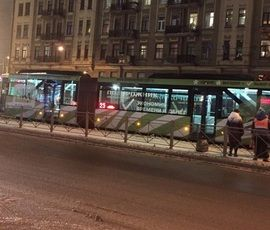 Трамвай на Лиговском обыскали из-за сумки