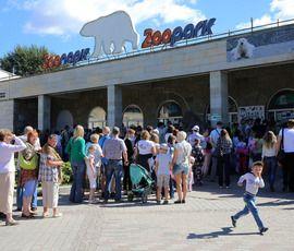 Новый зоопарк в Петербурге - а зверь и ныне там