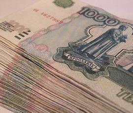 Неизвестный похитил 35 тысяч из офиса на площади Ленина