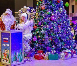 """В Экспофоруме на каникулах откроется семейный парк сказок """"Мировой Новый год"""""""