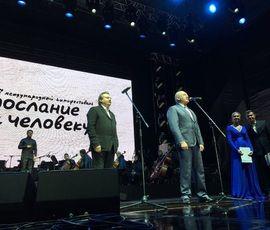"""В Петербурге открылся кинофестиваль """"Послание к человеку"""""""