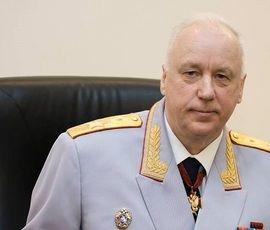 Бастрыкин поручил разобраться с обстоятельствами ДТП с 10 погибшими в ХМАО