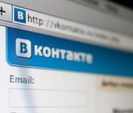 """Петербуржца оштрафовали на 400 тысяч за пост """"ВКонтакте"""""""