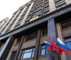 Закон о криптовалютах поступит в Госдуму в феврале