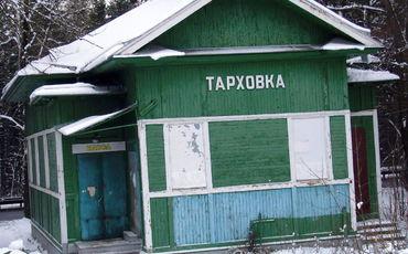 Не церковь и не памятник: станцию Тарховка хотят превратить в музей