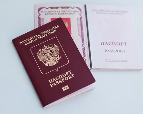 В петербургских МФЦ биометрические загранпаспорта пока не оформляют