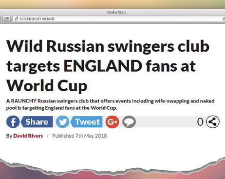 Британских футбольных фанатов напугали дикими петербургскими свингерами