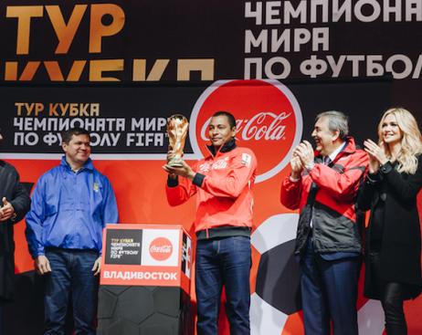 В Санкт-Петербург привезут официальный кубок ЧМ-2018