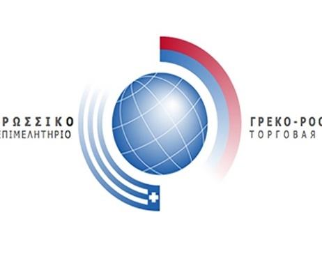 Санкт-Петербург будет сотрудничать с Греко-Российской торговой палатой