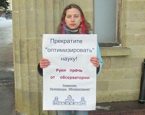 Верховный суд разрешил застройку у Пулковской обсерватории