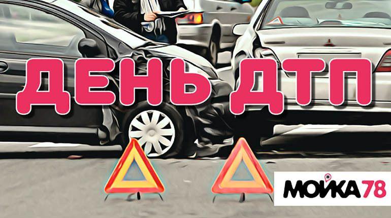 """День опасных ДТП: """"железо"""" не замечает людей на дорогах в Петербурге"""