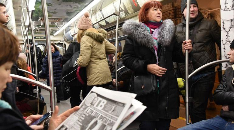 Метро Петербурга помогает знакомиться застенчивым пассажирам
