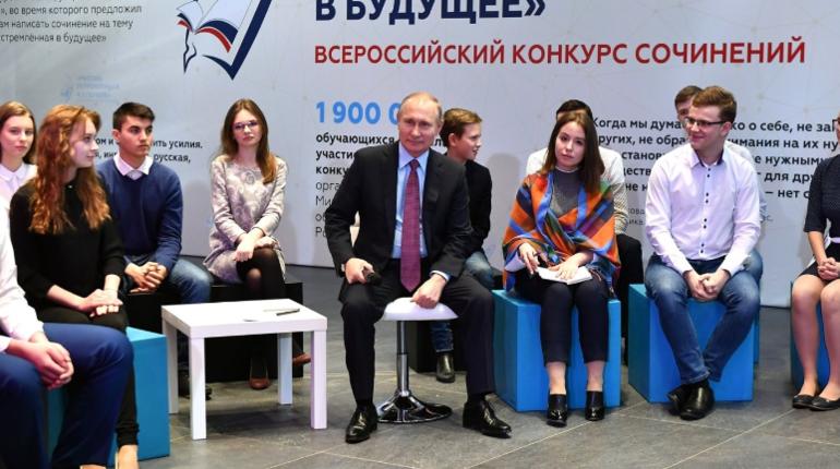 Школьница из Петербурга встретилась с Владимиром Путиным