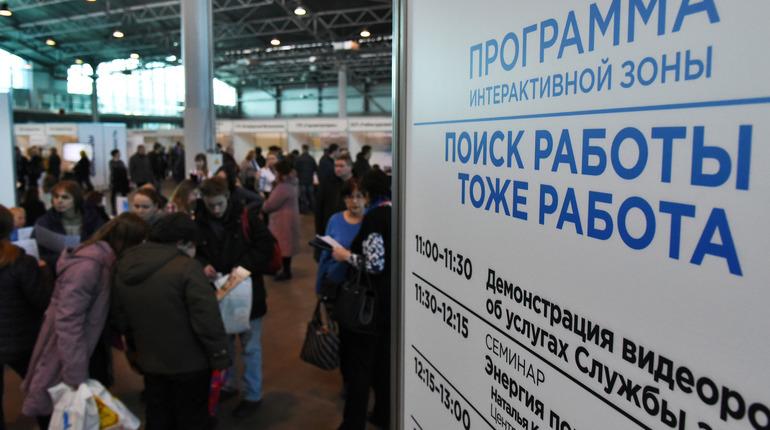 Росстат: доходы россиян снижаются четвертый год подряд