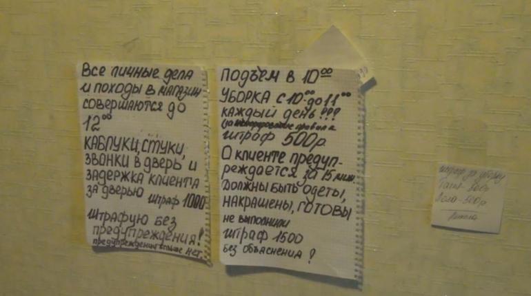 Индивидуалки коломяжский 15 заказать индивидуалку в Тюмени ул Отрадная